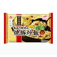 あおり炒めの焼豚炒飯 247円(税抜)