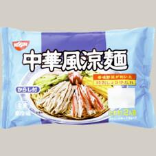 涼麺(各種) 158円(税抜)
