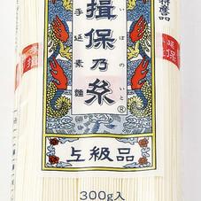 手延素麺 198円(税抜)