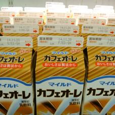マイルドカフェオーレ 100円(税抜)