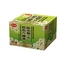 除虫菊で効く蚊取り線香(天然殺虫成分) 548円(税抜)