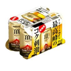 頂 597円(税抜)