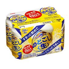 のどごし生 597円(税抜)