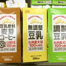 調整豆乳 国産大豆使用各種 178円(税抜)