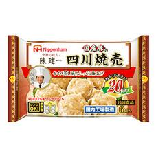 陳健一 四川焼売 177円(税抜)