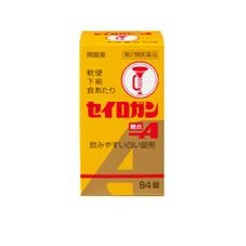 セイロガン糖衣A 698円(税抜)