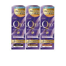 Q10クイックカラートリートメント 1,780円(税抜)