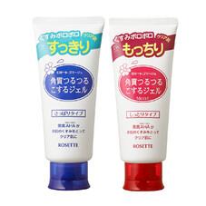 ロゼットゴマージュ 448円(税抜)