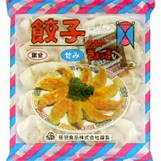 せ み 餃 子10個 49円(税抜)