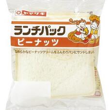 ランチパック全品 95円(税抜)