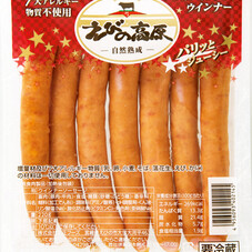 ウインナー(ロングサイズ) 229円(税抜)