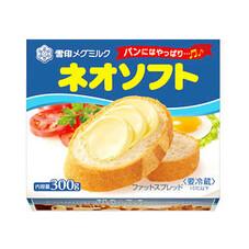 ネオソフト 167円(税抜)