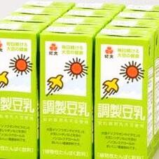 調製豆乳 58円(税抜)