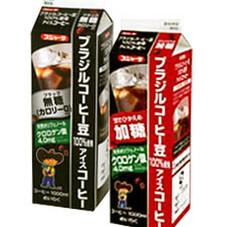 ブラジルコロンビアアイスコーヒー各種 77円(税抜)