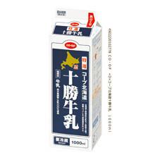 北海道直送十勝牛乳 188円(税抜)