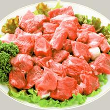 国産牛カレー・シチュー用(交雑種) 580円(税抜)