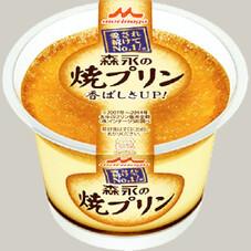 焼プリン 68円(税抜)