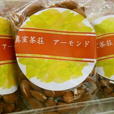 真室茶荘 アーモンド 200g 798円