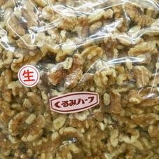 真室茶荘 くるみ 1000g 2,780円