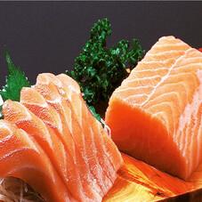 銀鮭刺身用(解凍) 239円(税抜)