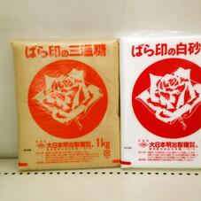 バラ印 白砂糖・三温糖 149円