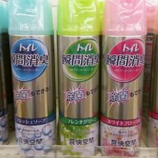AJDトイレ消臭除菌スプレー 198円
