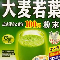 山本漢方大麦若葉 398円