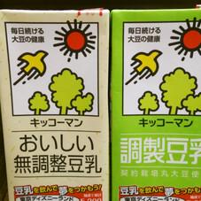 キッコーマン 調整豆乳・無調整豆乳 189円