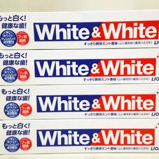 ホワイト&ホワイト 98円