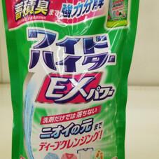 ワイドハイターEXパワー 詰替 148円