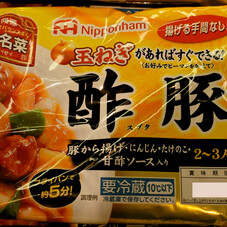 中華名菜 酢豚の具 237円(税抜)