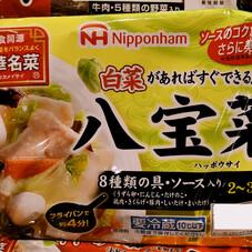 中華名菜 八宝菜の具 237円(税抜)