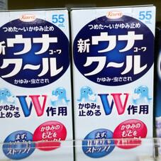 新ウナコーワクール 388円