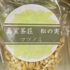 寝室茶荘 松の実 100g 698円