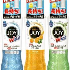 ジョイコンパクト(本体)各種 100円(税抜)