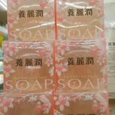 養麗潤ソープ ラクリマクリスティ 1,980円