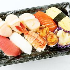 生鮨 各種 598円(税抜)