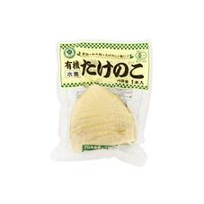 たけのこ水煮 348円(税抜)
