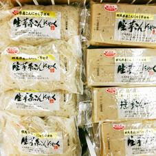 生芋角蒟蒻 98円(税抜)