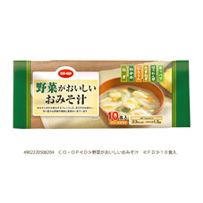 野菜がおいしいおみそ汁 558円(税抜)