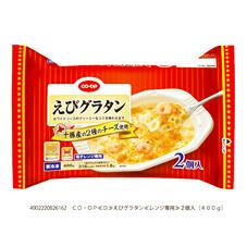 えびグラタン 258円(税抜)