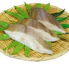 からすかれい(解凍) 147円(税抜)