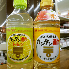 かんたん酢(スタンダード、レモン) 198円(税抜)