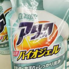 アタック高浸透バイオジェル 198円