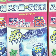 バブルデント入歯除菌洗浄剤 398円
