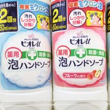 ビオレU泡ハンドソープ 詰替 各種 198円