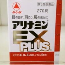 アリナミンEXプラス 5,398円