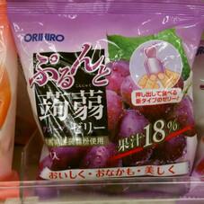 ぷるんと蒟蒻ゼリー各種 158円