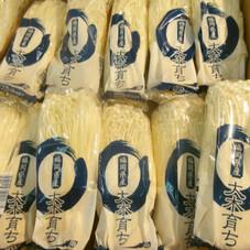 えのき 23円(税抜)