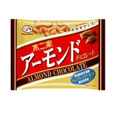 アーモンドチョコレート 227円(税抜)
